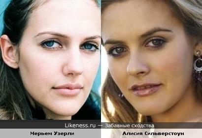 Мерьем уходит из сериала, может её заменит Алисия? Будет незаметно для зрителя.