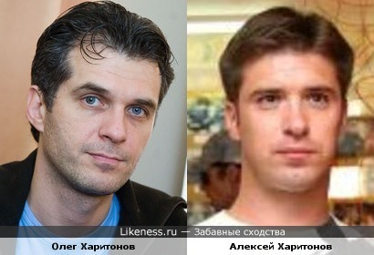 Кто такой Олег, понятия не имею, нашла в Лайках, но Алексей-диджей. Харитоновы.
