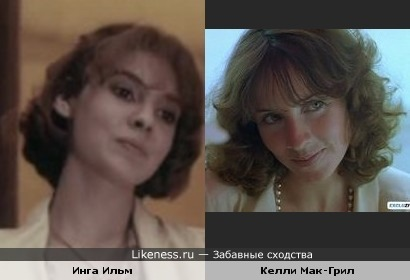 Маша Старцева и Маша Звёздная (Мэрри Старр).