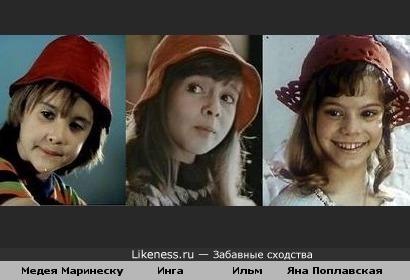 Красные шляпочки.