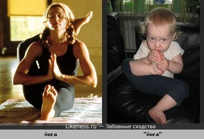 Поза малыша (остаточное явление сосать пальцы на ногах) похожа на позу из йоги.