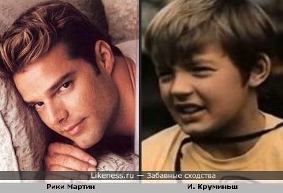 Рики Мартин всегда мне напоминал наглого мальчика из фильма Мираж.
