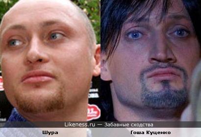 На этом кадре Куценко жутко похож на Шуру.