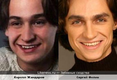 Кирилл Жандаров похож на Сергея Филина.