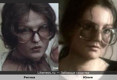 Героини фильмов Блондинка за углом и Мордашка похожи.