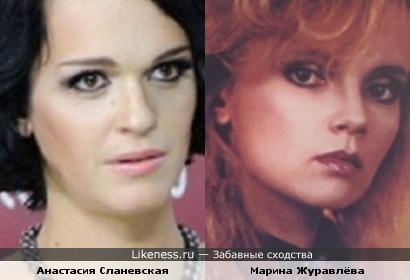 Сланевская напоминает Журавлёву.