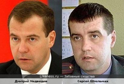 """Московский Медведев и сибирский """"медведь""""."""