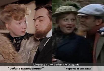 Светлана Крючкова в эпопее о Шерлоке Холмсе в разных ролях.