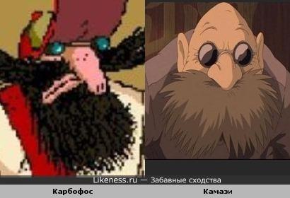 Похожие бородачи.