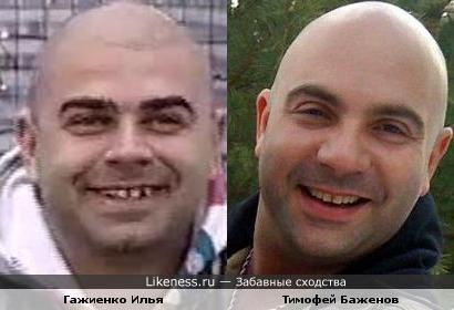 Ненавижу ДОМ-2, но там оказывается был ещё один паразит , похожий на Тимофея Баженова.