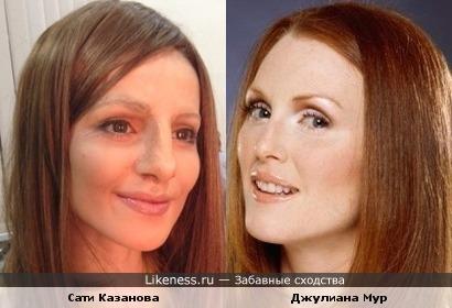 Сати Казанова в образе Барбары Стрейзанд похожа на Джулиану Мур больше, чем на Барбару Стрейзанд.