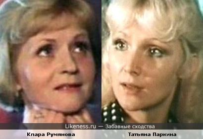 Сколько стоил гидроперит советским женщинам?