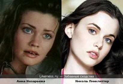 Николь похожа на Анну Назарьеву.