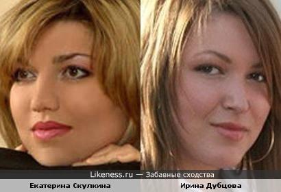 Екатерина и Ирина