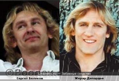 Многоликий Беликов похож на Депардье.