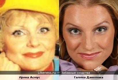 Улыбка Галины Даниловой похожа на улыбку Ириски.