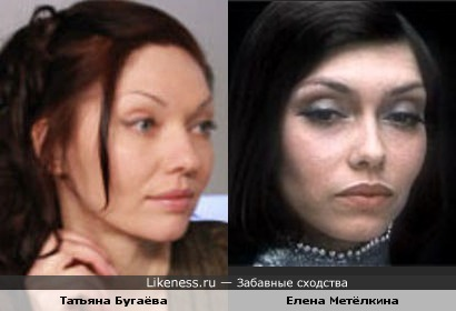 Новосибирская телеведущая похожа на известную актрису.