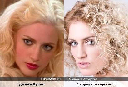 Очередные близняшки из разных сезонов топ-модели по-американски.