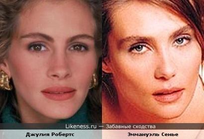 Если Эммануэль Сенье растянуть рот, то она будет похожа на Джулию Робертс.