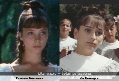 В этой роли Ия Нинидзе похожа на Галину Беляеву.
