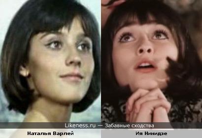 Ия Нинидзе похожа на Наталью Варлей