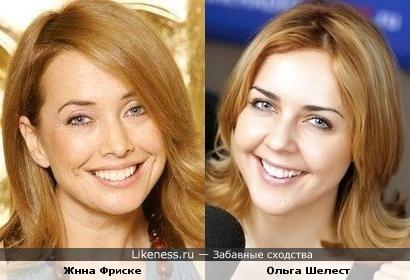 Если Жанну Фриске подкормить и вытащить из солярия, они будут с Ольгой Шелест похожи.