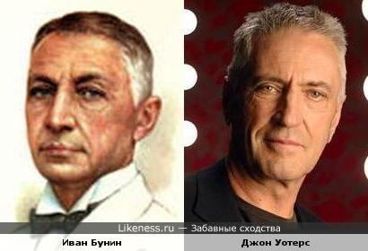 Актёр похож на писателя.