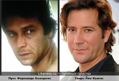 Луис Фернандо похож на Генри Кьюика.