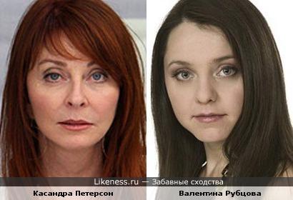 Валентина Рубцова похожа на Касандру Петерсон