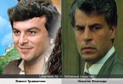 Павел Травничек и Микеле Плачидо