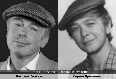 Проханов и Гнатюк похожи.