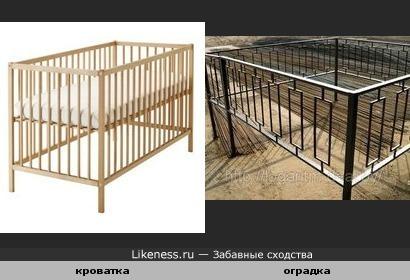 Лежу за решёткой.... Икеевская детская кроватка-первое пристанище напоминает последнее.