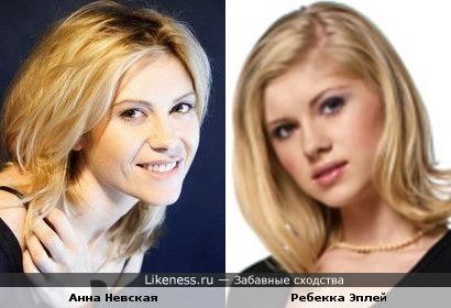 Русская Актриса и американская модель.