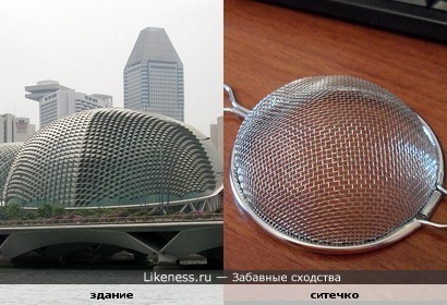 Здание в Сингапуре похоже на чайное ситечко.