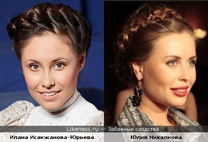 Уральские пельмешечницы
