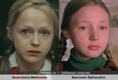 Фто с поста Shnyuk Анжелики Неволиной напомнило героиню из Чучела.
