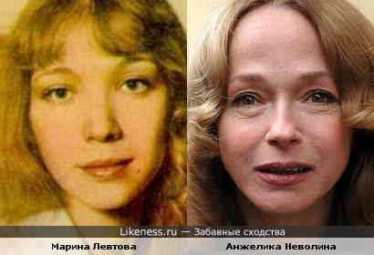 У Марины Левтовой никогда не будет такой фотографии , как у Анжелики Неволиной, она ушла молодой.