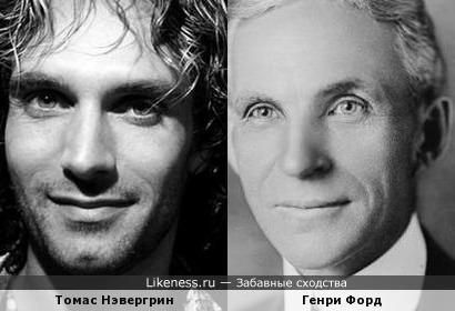 Томас Нэвергрин и Генри Форд.