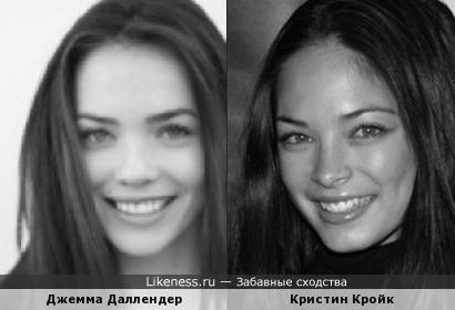 Очень похожие актрисы с разными национальными корнями.
