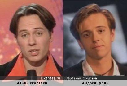 Илья Легостаев и Андрей Губин в одном стиле.