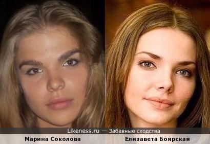 Марина Соколова похожа на Лизу Боярскую.