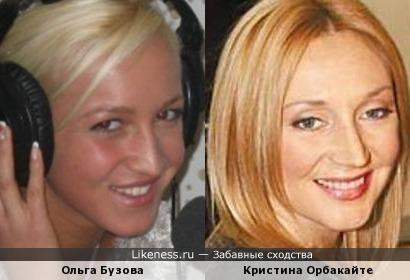 Похожие блондинки бывают разными.