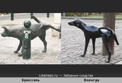 Идеи у скульпторов кончились. Вот событие достойное бронзовой памяти в веках.
