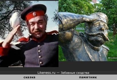 Памятник светофору в Новосибирске напоминает сказук Марья искуссница.