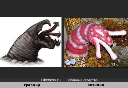 Научная разработка похожа на чудовище из фильма ужасов