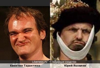 Что Иван Васильевич невесел? Что ты голову повесил? Зубы болят, цистит, флюс, не приставай к царю!