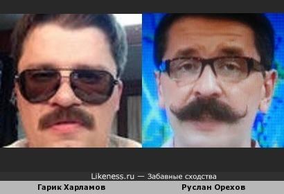 Руслан орехов напоминает Гарика Харламова