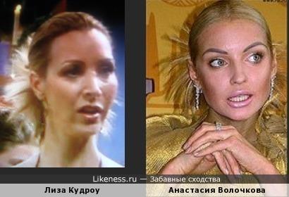 """В одной из серий Друзей я увидела в кадре """"Волочкову"""""""