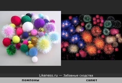 Разноцветные пушистики