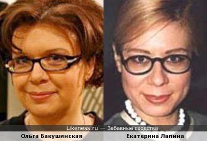 Бакушинская похожа на Лапину.